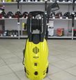 Корпус минимойки Huter W165-AR