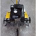 Мотор культиватора Huter GMC-7.0