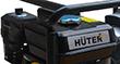 Топливный бак Huter MPD-100