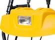 Дополнительное освещение Huter SGC 6000
